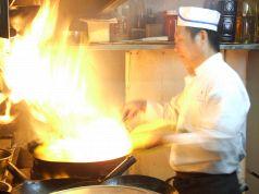 本格四川料理 長楽の写真