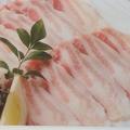 料理メニュー写真南州農場産黒豚のしゃぶしゃぶ(一人前)