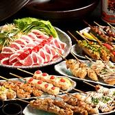 海鮮と炭焼 珀や ひゃくや 本邸のおすすめ料理3