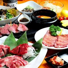 焼肉 ふうふう亭 三宮店の特集写真