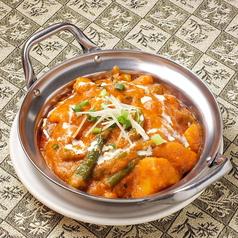 野菜カレー Vegetable Curry