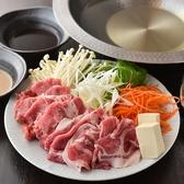 和牛肉バル 錦えもん 赤坂見附本店のおすすめ料理2