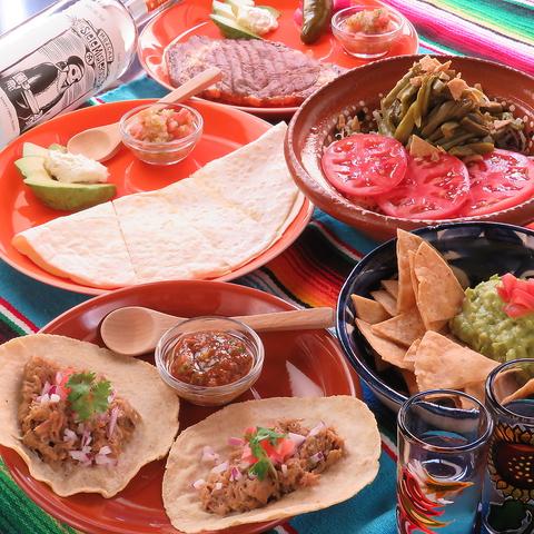 15名様までの貸切もOK!本場メキシコ料理と美味しいテキーラを堪能★ご宴会も可能♪
