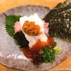 成瀬 大喜のおすすめ料理1