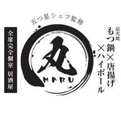 個室居酒屋 丸 MARU 新潟駅前店の写真
