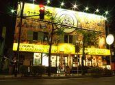 ラッキーピエロ 五稜郭公園前店の雰囲気2