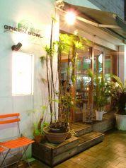 GREEN BOWL グリーンボウルの写真