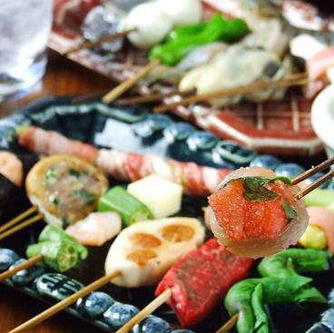 串の坊 鶴橋西店のおすすめ料理1