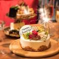 【バースデー特典♪】お電話にて要ご相談!!誕生日・記念日のお祝いなど、主役の方がいらっしゃるパーティーには、当店より素敵な特典サービスをご用意。「おめでとう」や「ありがとう」などのメッセージをお皿に可愛くデコレーションしたスペシャルデザートプレートを無料プレゼント!