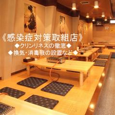 焼肉 満福 広島の雰囲気1