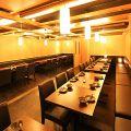 個室居酒屋 鶏彩 本厚木店の雰囲気1