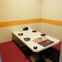 [京都駅の宴会はゆったり落ち着ける和の個室空間居酒屋!