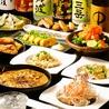 九州居酒屋 空のおすすめポイント1