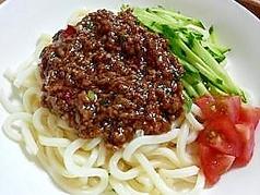 料理メニュー写真ジャージャー麺(炸醤麺)