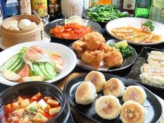 中華料理 味道のコース写真