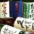 【??】 限定品 今週のオススメ日本酒 [限定]