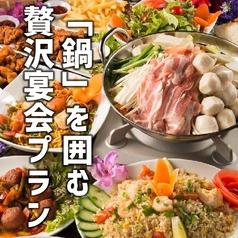 SARA サラ 蒲田店のおすすめ料理1