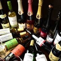 毎月29(ニク)の日はワインがお得♪