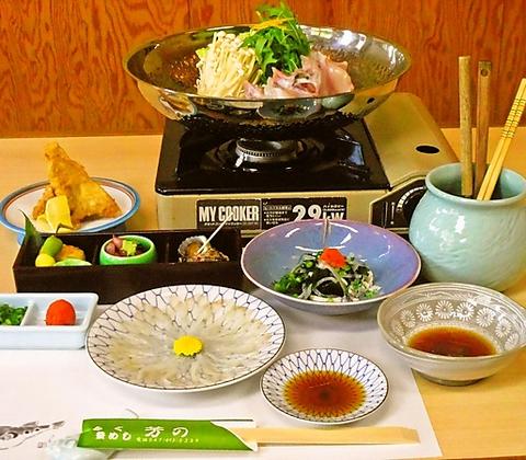 Fugukamameshiyoshino image