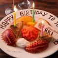 お誕生日・記念日限定!!ホールケーキをプレゼント★素敵なメッセージ入りの可愛いケーキと当店自慢の美味しいお食事で、お誕生日や記念日の大切なお時間を心ゆくまでお楽しみください♪只今、誕生日・記念日特典として、特製ケーキ or Sparklingワインをサービスさせて頂いております!大切な方のお祝いは当店にて♪