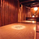 【宴会個室】最大24名様のゆったり空間♪宴会・パーティーを全力で応援いたします!!【梅田 女子会 貸切 個室 飲み放題 食べ放題 食べ飲み放題 焼肉 居酒屋 デート 誕生日】