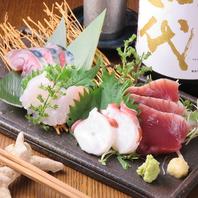 鮮度抜群!旬の魚を使った「お刺身」「魚料理」