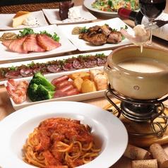 Diningbar aglio アーリオのおすすめ料理1