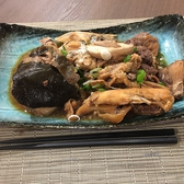 和食 寿司 藤宮のおすすめ料理3