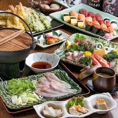 ぎふ初寿司 那加分店の写真