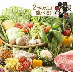 温野菜 徳島川内店の特集写真