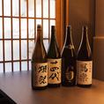 日本酒は全国の地酒を取り揃えております。季節限定モノは地酒の醍醐味!日本酒だけではなく今後期待されている注目の国産ワインも取り揃えております。(飯田橋 和食 居酒屋 個室 海鮮 かに 飲み放題 宴会 接待 誕生日 駅近)
