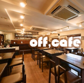 off,cafe オフカフェ 自由が丘 自由が丘のグルメ