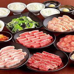 焼肉屋さかい 京都一乗寺店の特集写真