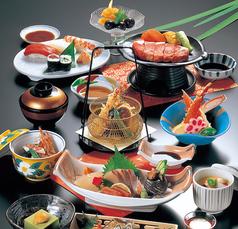 和久 庄屋 倉敷のおすすめ料理1