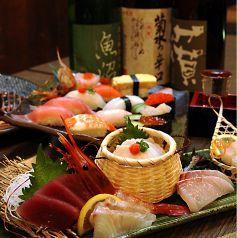 だんまや水産 須賀川店のおすすめポイント1
