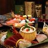だんまや水産 桜木町店のおすすめポイント1