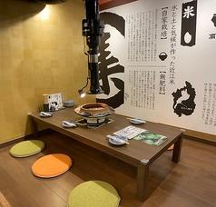 近江焼肉ホルモンすだく 長泉店の特集写真