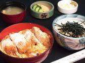 十六文 そば七のおすすめ料理3