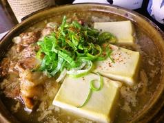 たけひろのおすすめ料理1
