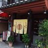 串の坊 鶴橋西店のおすすめポイント2