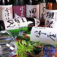 生ビール込120分飲み放題2000円(税抜)