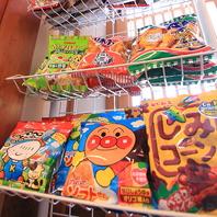 【お菓子バー】