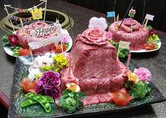 おいしい肉屋のコース写真