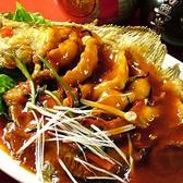 陳さんの盛興飯店のおすすめ料理3
