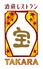酒蔵レストラン 宝 by 夢酒 東京国際フォーラム店のロゴ