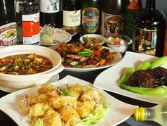 中華料理 錦秀飯店 神保町店の写真