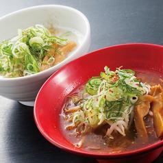 料理メニュー写真本気のラーメン【白湯ラーメン/台湾ラーメン】