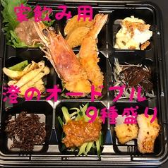 江戸東京和膳 澄のおすすめテイクアウト2