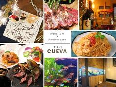 Fresh pasta&grill restaurant CUEVA クエバの写真