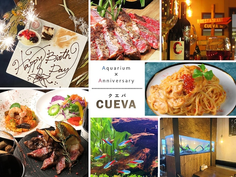 Fresh pasta&grill restaurant CUEVA‐クエバ‐